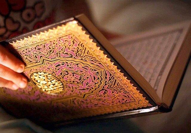 مسابقه قرآنی سراج منیر