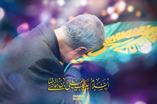 مسابقه ی ویژه ی آسمانی شدن سردار وطن